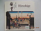 Hiroshige- The 53 Stages of The Tokaido by…