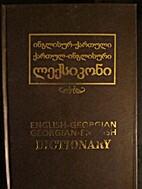 ENGLISH GEORGIAN DICTIONARY GEORGIAN ENGLISH…