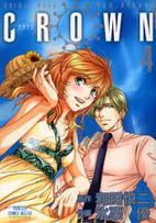 CROWN, Volume 4 by 氷栗 優
