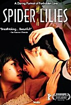Spider Lilies by Zero Chuo