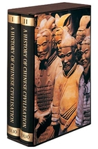 A History of Chinese Civilisation…