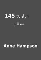 145 امرأه بلا مخالب by Anne…
