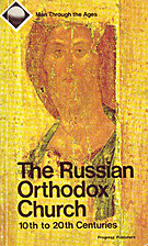 Russian Orthodox Church (Man through the…