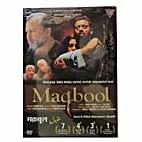 Maqbool (DVD) by Vishal Bharadwaj