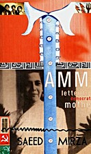 Ammi - Letter to A Democratic Mother by…