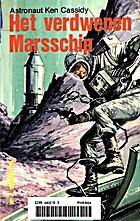 Het verdwenen marsschip by W.J. Verbeeten