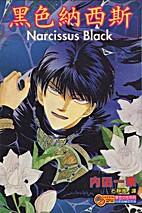 Lion Heart Narcissus Black by Kazuna Uchida