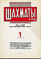 Chess in USSR 1 January-March 1989: Soviet…