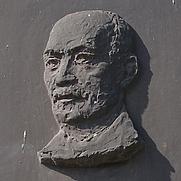 Author photo. Detail from a plaque dedicated to Janko Jesenský, Prešov, Slovakia.  Photo by Jozef Kotulič / Wikimedia Commons.