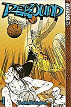 Rebound, Vol. 1 by Yuriko Nishiyama