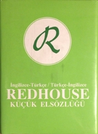 The Smaller Redhouse Portable…