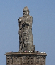 Author photo. Statue of Thiruvalluvar, Cape Comorin, Tamil Nadu, India. Photo by user Ramchandran / Wikimedia Commons.
