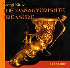 The Panagyurishte Treasure by Georgi Kitov