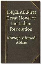 Inqilab by Khwaja Ahmad Abbas