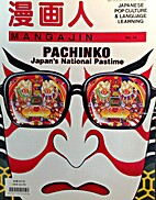 Mangajin No. 34: Pachinko by Vaughan P.…