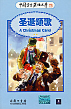 A Christmas Carol: Chinese Student's English…