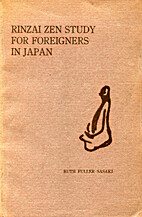 Rinzai Zen Study for Foreigners in Japan by…