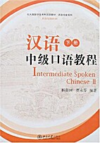 Foreign Undergraduate Students Textbook…