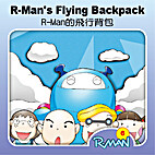 Happy Rainbow: R-Man's Flying Backpack by…