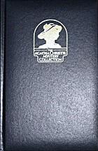 Murder In Retrospect by Agatha Christie