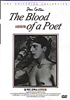 The Blood of a Poet by Jean Cocteau