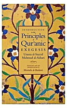 Introduction to the Principles of Quranic…