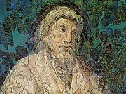 Author photo. Mosaic (4th century) from Trier