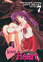 Love Heart 7 by いずみべる