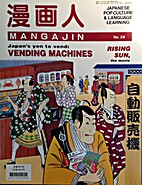 Mangajin No. 28: Vending Machines by Vaughan…