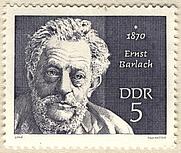 Author photo. Deutsche Post der DDR / Wikimedia Commons