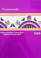 Survey about Armenia's Demographic and…