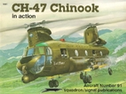 CH-47 Chinook in action by Wayne Mutza