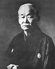 Author photo. Jigoro Kano