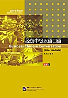 Business Chinese Conversation: Elementary,…