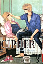 Cipher 3 by Minako Narita