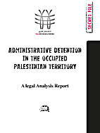 Administrative detention in the occupied…