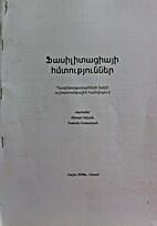 Facilitation Skills (Armenian)