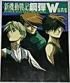 Newtype Illustrated Collection (Gundam Wing…