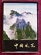 中國風光 = China scenes