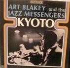 Kyoto by Art Blakey
