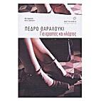 Para amantes y ladrones by Pedro Zarraluki