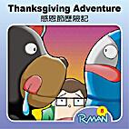 Happy Rainbow: Thanksgiving Adventure by…