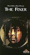 The Fixer [1968 film] by John Frankenheimer