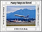 Many ways to travel = Comment se déplacer =…