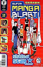Super Manga Blast, No. 7; Nov. 2000 by…