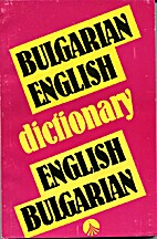 Bulgarian English / English Bulgarian by E…