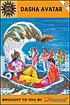 Dasha Avatar: The Ten Incarnations of Vishnu