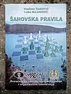 Šahovska pravila by Vladimir Šakotić