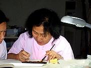Author photo. Wang Yarong