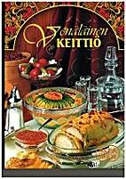 Venäläinen keittiö : yksityiskohtaiset…